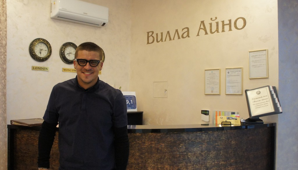 Антон Беляев, Therr Maitz