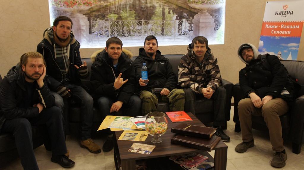 Группа План Ломоносова